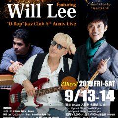 2019年9月13日(金)/14日(土) 神保彰&ウィル・リー at D-BOP